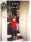 Come home! vol.4