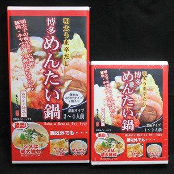 博多めんたい鍋