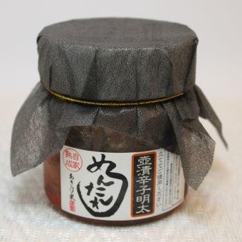 壺漬辛子明太子「めんたれ」 (280g)