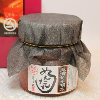 壺漬辛子明太子「めんたれ」箱入 (280g)