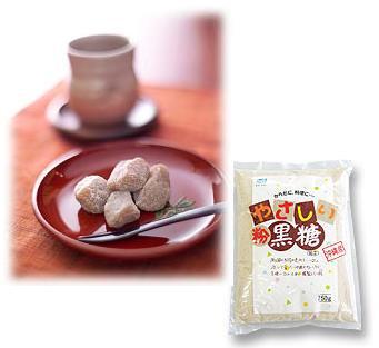 沖縄産「やさしい粉黒糖」750g