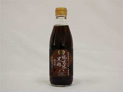 不二吟純玄米黒酢 360ml