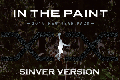 IN THE PAINT[インザペイント] 2019 NEW YEAR PACK / 2019 ニューイヤーパック「SILVER VERSION」 [交換不可/返品不可]