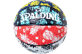 SPALDING[スポルディング] トロピカルラバー 7号球
