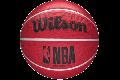 Wilson[ウィルソン] NBA バスケットボール ドライブプラス 【5号球】