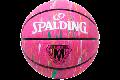 SPALDING[スポルディング] マーブル ラバー ピンク【5号球】
