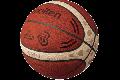 molten[モルテン] FIBA バスケットボールワールドカップ2023 大陸予選デザイン バスケットボール 7号球