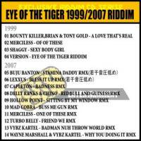 EYE OF THE TIGER 1999/2007