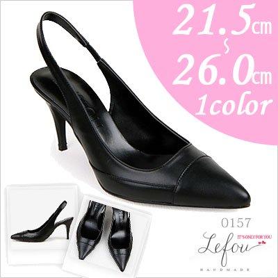 大きいサイズ 靴 レディース パンプス 25cm 25.5 26センチ le0157 2012 新作