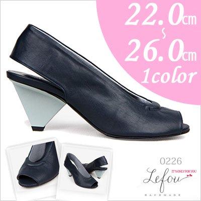 バイカラー 靴 レディース パンプス 25cm 25.5 26センチ le0226 2012 新作