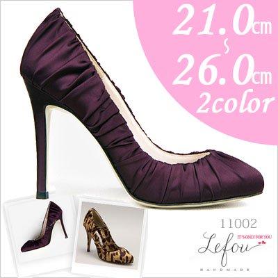 大きいサイズ 靴 レディース パンプスサテン生地アニマル柄 le11002 2012 新作