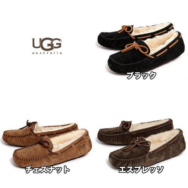 【送料無料】2013 最新モデル UGG austr...