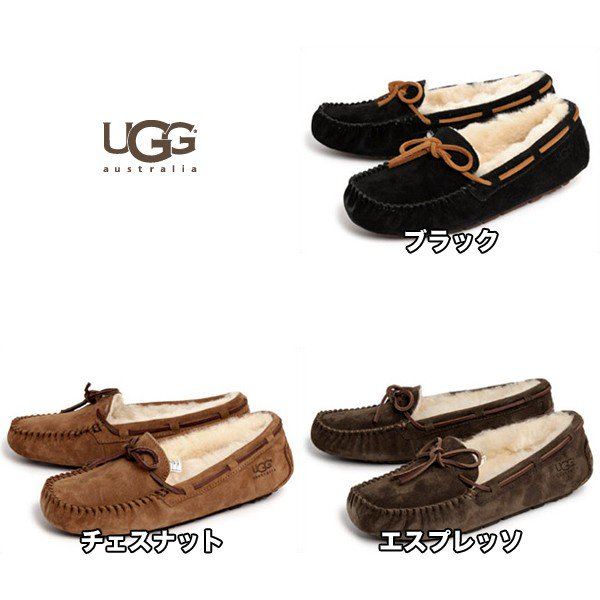 【送料無料】2013 最新モデル UGG australia ダコタ(DAKOTA)5612 【即納可能】