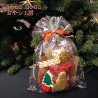 【個数限定・ご予約承ります】 クリスマス・ブーツ  LoccoLoco(日本製)