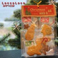 ツリー用オーナメントクッキー LoccoLoco(日本製)