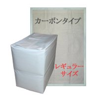 【日本製】業務用ペットシーツ カーボンタイプ[炭入り型](ワイドサイズ)50枚×1袋