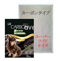 ネオシーツ カーボンセパレート[炭入り型](スーパーワイドサイズ)18枚×1袋