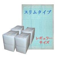 【国産】業務用ペットシーツ スリムタイプ[中厚型](レギュラーサイズ)100枚×6袋【提携倉庫直送品】【送料無料(沖縄・離島を除く…
