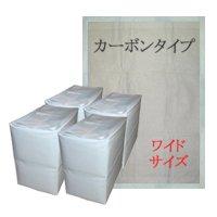【日本製】業務用ペットシーツ カーボンタイプ[炭入り型](ワイドサイズ)50枚×4袋【送料無料(沖縄・離島を除く…