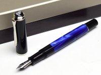 Pelikan ペリカン 万年筆 クラシック M205 マーブルブルー  ペン先:F