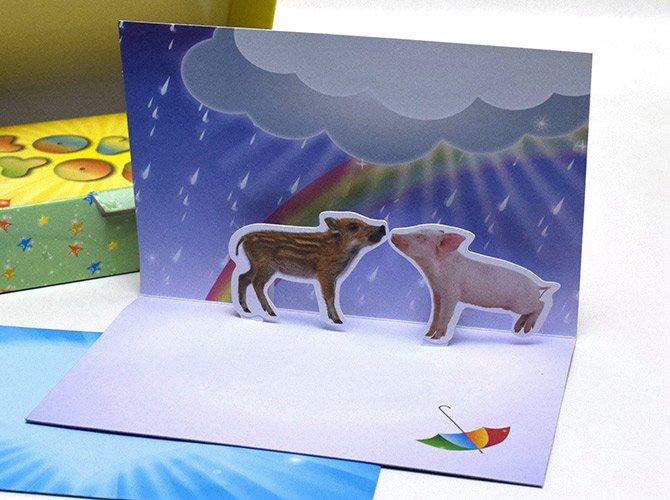 croniclebooks クロニクルブックス キス ポップアップ カード(10枚セット)