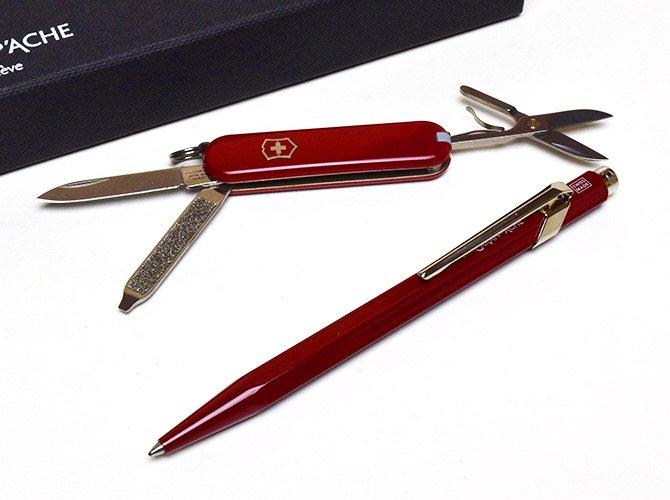 スイスギフト カランダッシュ クラシック 849 ボールペン + ビクトリノックス レッドナイフ