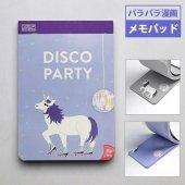 クロニクルブックス フリップブック ノートパッド ( ぱらぱらマンガ メモ ) — ディスコパーティ
