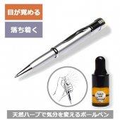 パペジュリー スイッチミストペン papejewellery Switch mist pen