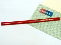 LYRA リラ カーペンター鉛筆 [333PROFI]