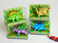 恐竜ケシゴム