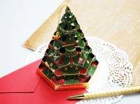 クリスマス グローイング ツリーカード