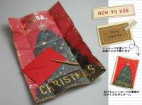 クリスマス ポスターカード