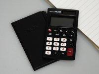 MILAN ミラン カリキュレーター (電卓) 150208 ブラック