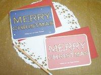 クリスマス アルファベットカード