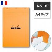 RHODIA ブロックロディア オレンジ No.18(A4サイズ)  5mm方眼 cf18200