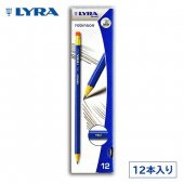 LYRA リラ 鉛筆 [ROBINSON] (HB) [12本入り]