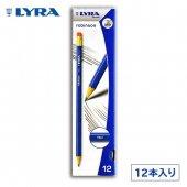 LYRA リラ 鉛筆 [ ROBINSON (ロビンソン)] (HB / 消しゴム付き) 【12本入り】