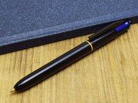 BiC ビック 4色ボールペン プロ (黒軸 1.0mm)