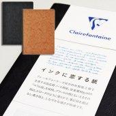 クレールフォンテーヌ アージュバッグ 製本ノート A5サイズ