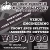 RK-ONLINExVERUS:190km/hノープロブレムキット(2ピーススプリッター+アグレッシブディフューザー)