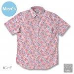 A.ドルフィンプラント (ボタンダウン)【Men's】