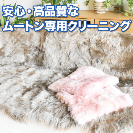 クリーニング【マット】40×120cm