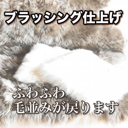 ブラッシング仕上げ【マット】70×120cm