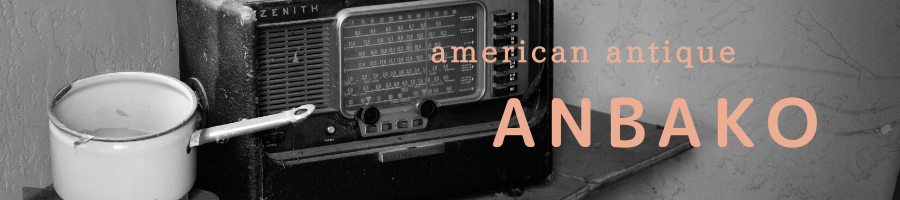 american antique ANBAKO