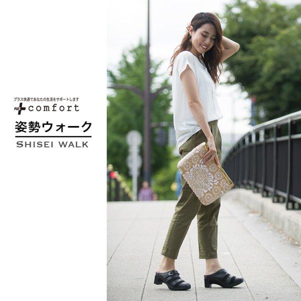 SHISEI <姿勢> ウォーク