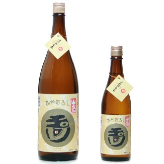 玉川 山廃本醸造ひやおろし生詰原酒