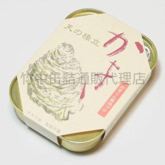 竹中缶詰 天橋立かき燻製油づけ