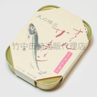 竹中缶詰 天橋立オイルサーディン(片口イワシ)