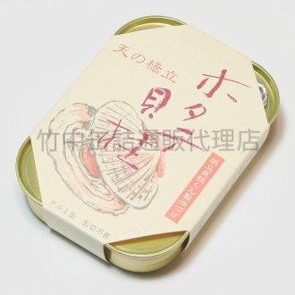 竹中缶詰 天橋立ホタテ貝柱燻製油づけ
