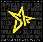 STARDOM DUB PLATE MIXXX VOL.1 / STARDOM (STARDOM SOUND)